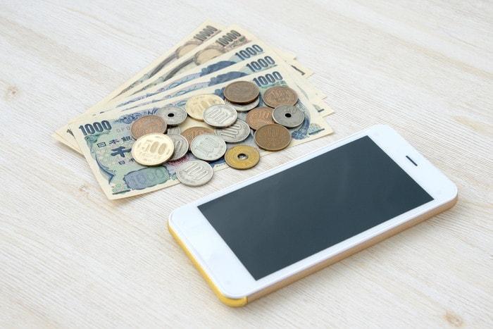 電話料金のイメージ画像